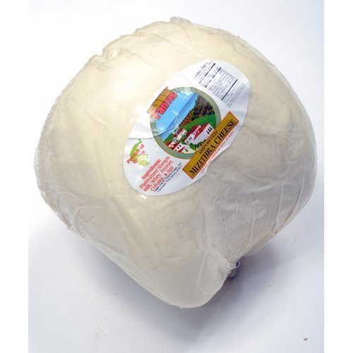 Mizithra Cheese, (1 lb)