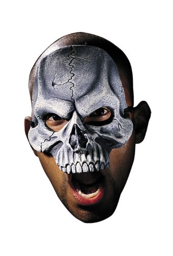 Disguise Skull Adult Vinyl Chinless Mask-