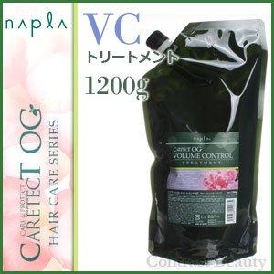 【X4個セット】 ナプラ ケアテクトOG トリートメントVC 1200g リフィル B00KFPHZDK