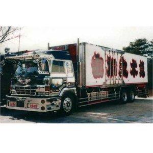 青島文化教材社 1/32 大型デコトラ No.83 椎名急送 由加丸水急の商品画像