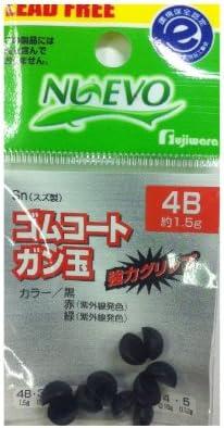 フジワラ(FUJIWARA) ゴムコートガン玉 4B 黒