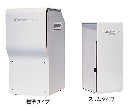 空気浄化装置 ZERO 標準タイプ /7-4170-01 B07BNRKS7P