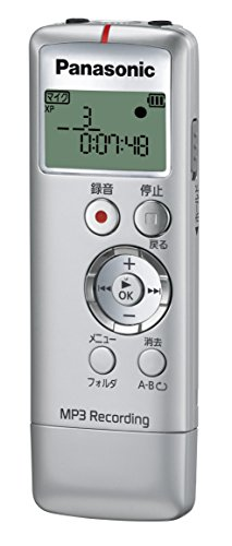 Panasonic NEW IC Recorder Silver RR-US310-S (AAA Alkaline Battery x1) (Japan Import) by Panasonic