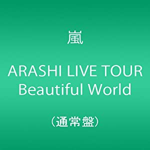 『ARASHI LIVE TOUR Beautiful World』