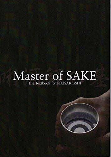 (Master of SAKE The textbook for KIKISAKE-SHI 【Ver.English】)