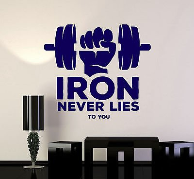 Vinyl Wall Decal Gym Quote Bodybuilding Fitness Iron Sport Stickers (vs4857)