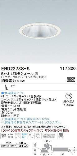 ENDO LEDグレアレスユニバーサルダウンライト ナチュラルホワイト4000K 埋込穴φ75mm 無線調光 JDR110V50W形相当 中角 ERD2273SS(ランプ付) B07HQGDS69