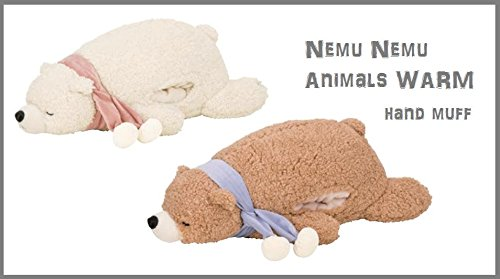LivHeart Nemu Nemu Animals Warm Hand Muff Bear by Livheart (Image #1)