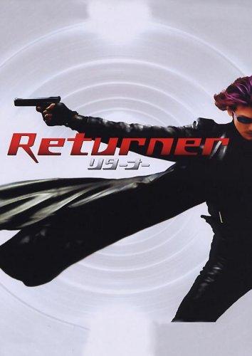 Returner - Kampf um die Zukunft Film