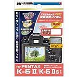 ハクバ 液晶保護フィルム(ペンタックス K-5 II/K-5 II s専用)DGF-PTK5-2