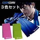 クールコア3色組(COOL CORE) KING-KAZU公認スーパークーリングタオル (ブルー・ピンク・グリーン)