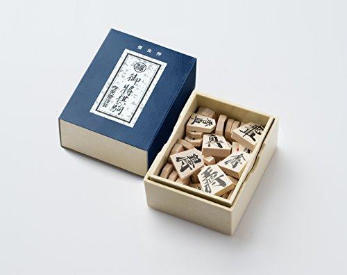Nintendo Wooden shogi piece Yuryo