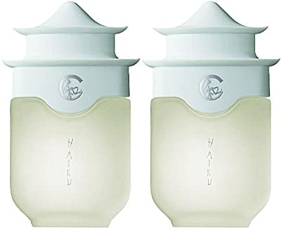 Set of 2 - Avon Haiku Eau De Parfum Perfume Spray 1.7 oz.