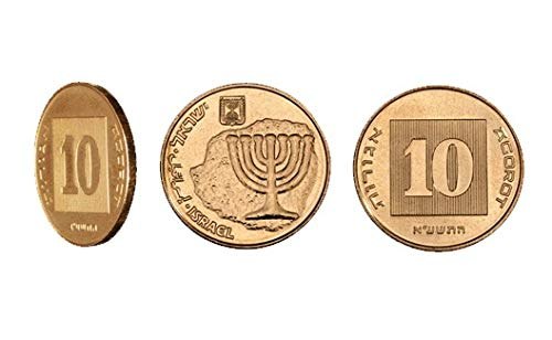 - Israeli Coin 10 Agorot Israel Official Money ILS Collectible Agora with Menorah