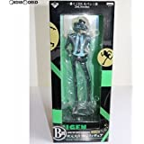Lottery DX most Lupin III 2nd.Session B Award-dimensional Daisuke BIG figure (japan import)