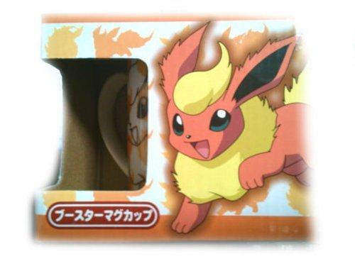 Pokemon booster mugs (japan - Banpresto Japan Pokemon