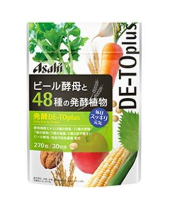 ビール酵母と48種の発酵植物 270粒×6個セット B01ICZO6YA