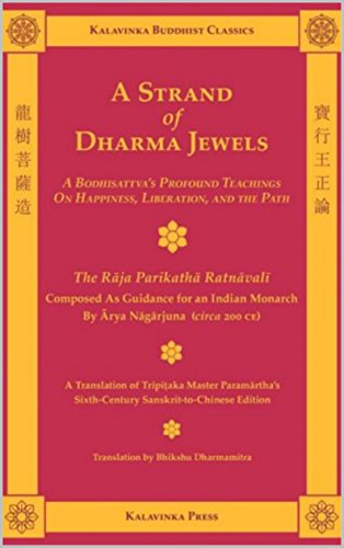 A Strand of Dharma Jewels, A Bodhisattva's Profound Teachings On Happiness Liberation and the Path (2000) (English Edition)