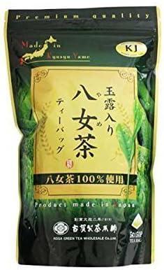 古賀製茶本舗玉露入り八女茶八女茶100%使用ティーバッグ250g(5g×50袋)×2個セット