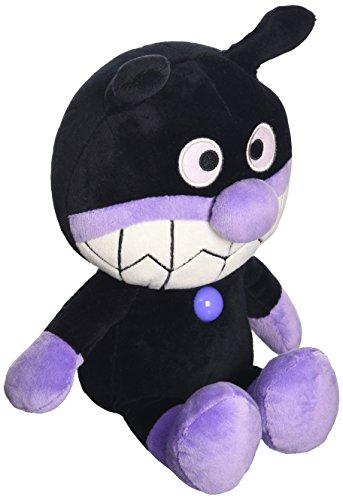 Man germs S Plus stuffed Smile N gently Anpanman (japan import) by Sega Toys