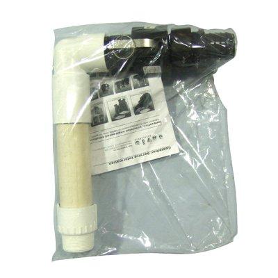 Savio Compact Skimmerfilter Discharge Kit for Savio Water Master Solids 1450-3600 ()