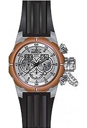 Invicta Men's Russian Diver Black Silicone Band Steel Case Quartz Silver-Tone Dial Analog Watch 21679