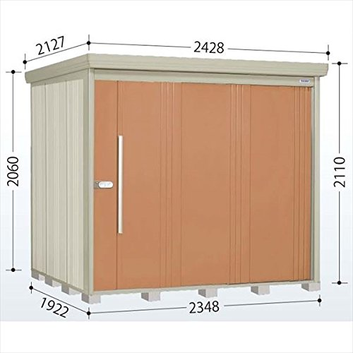 タクボ物置 ND/ストックマン 側面棚 ND-S2319Y 多雪型 標準屋根 『屋外用中型大型物置』 トロピカルオレンジ B018CAARY8
