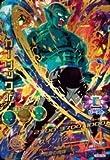 ドラゴンボールヒーローズ / GM8弾 / HG8-52 / ガーリックJr デスインパクト UR