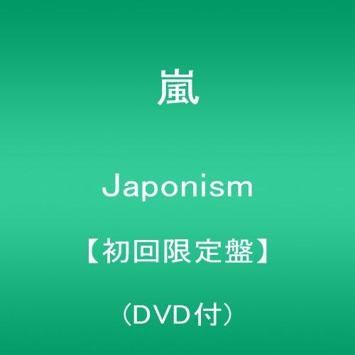 嵐 / Japonism[DVD付初回限定盤]