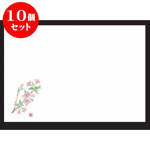 10個セット 和紙マット 尺3寸長手和紙敷(100枚単位)桜(3月4月) [38 x 26cm] 上質紙 (7-147-3) 料亭 旅館 和食器 飲食店 業務用   B01LWV3S63