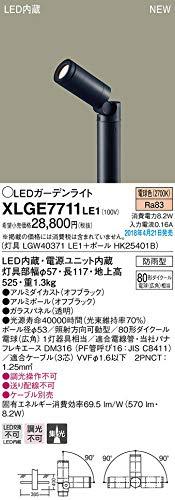 パナソニック照明器具(Panasonic) Everleds LEDガーデンライト (スポットライト) (地上高500mm) XLGE7711LE1 (集光タイプ電球色)   B079CC5L68
