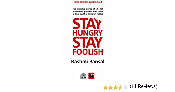 connect the dots rashmi bansal pdf ebook