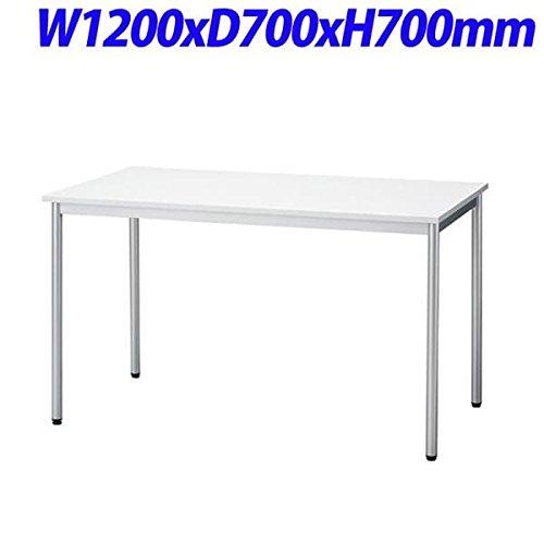 プラス ワークテーブル ミーティングテーブル W1200×D700×H700mm BF-127RN W4 B076DKD13F