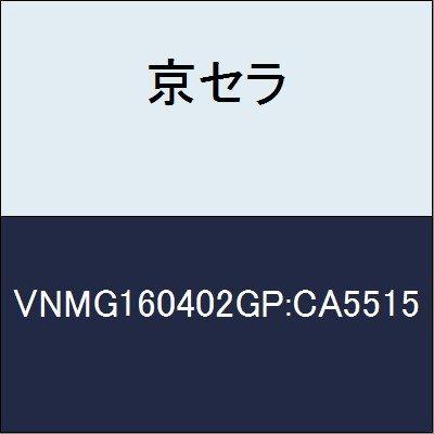 京セラ 切削工具 チップ VNMG160402GP:CA5515 B079XWQ7ZZ