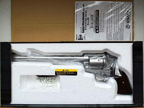『』マルシン SUPER BLACKHAWK MAXI 10.5inch グロスシルバヘビウエイト 8mmBB仕様 B07QJYKXZ6
