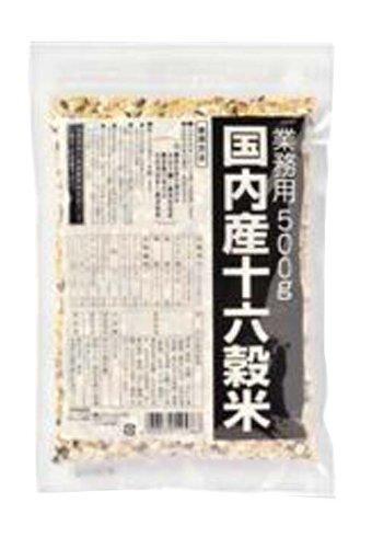 ご飯に雑穀米を混ぜて栄養価アップ!雑穀米をチェック