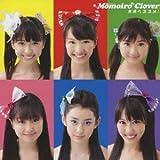 未来へススメ!(初回限定盤A)(DVD付)