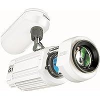 Osram Kreios G1 White LED Gobo Image Projector
