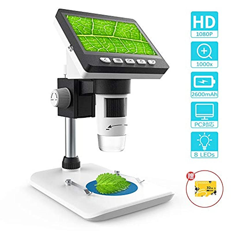 CrazyFire 디지털 LED 현미경 4.3인치 모니터 윈도우지원