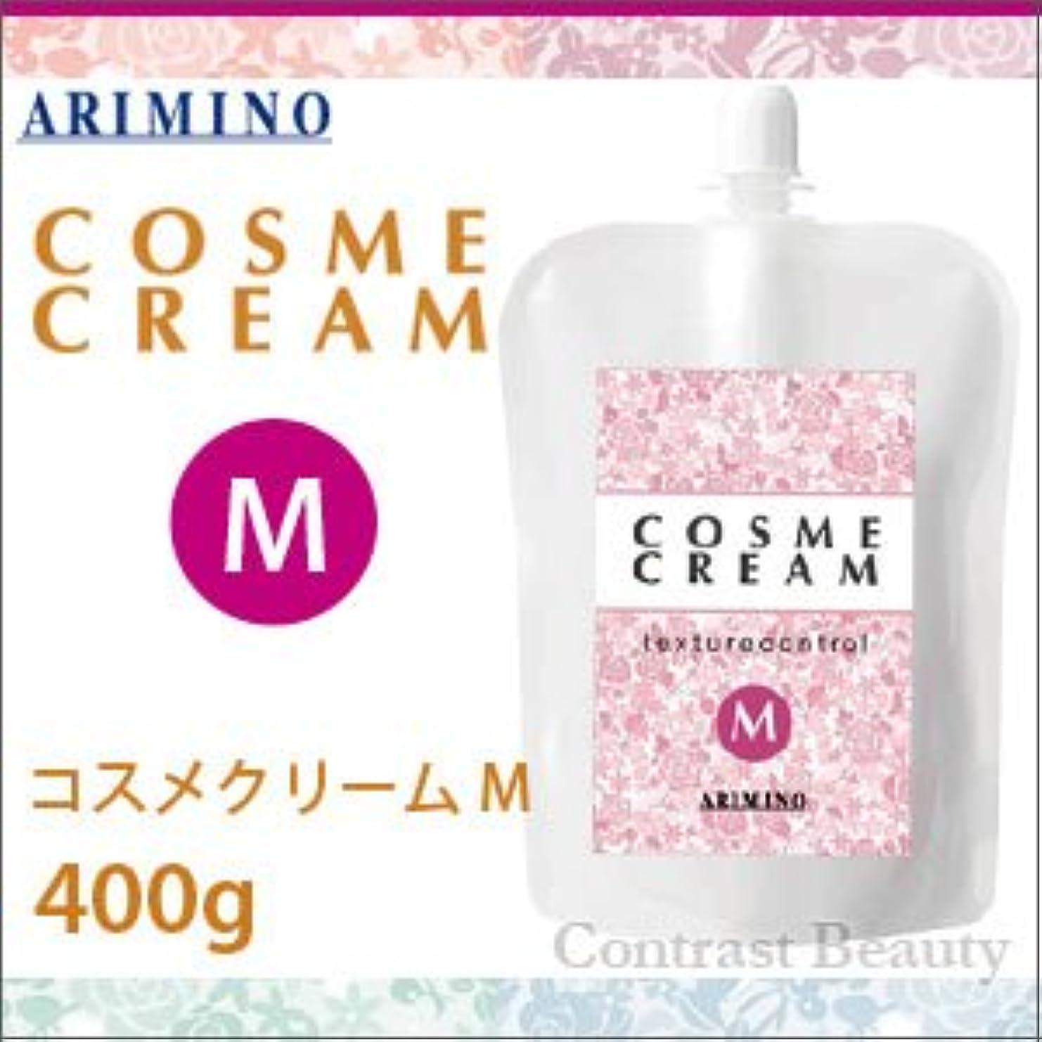 凍るプランター蒸留アリミノ コスメクリーム M 400g