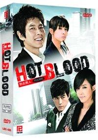 Watch Blood (Korean Drama) Episode 9 online at Dramanice