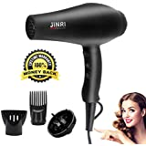 Hair Dryer with Diffuser,JINRI Hair Dryers 1875W Hairdryer Professional Negative Ions Hair Blow Dryer Far Infrared Heat 2 Speed and 3 Heat Portable Blowdryers AC Moto Hanging Ring - JR-104A Black