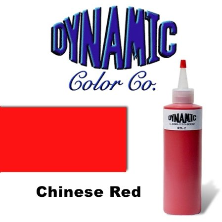 Dynamic Tattoo Ink Color Chinese Red (Chinese Tattoo)