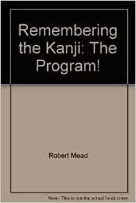 heisig remembering the kanji pdf