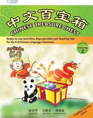 Chinese Treasure - Chinese Treasure Chest: Simplified Characters Volume 2 by Marisa Lin Fang (2009-11-13)