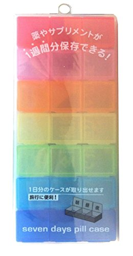 JapanBargain S3017, Japanese 7days 3times In-a-day Rainbow Pill Case