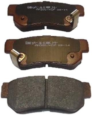 Japanparts PP-H04AF Brake Pad Set disc brake