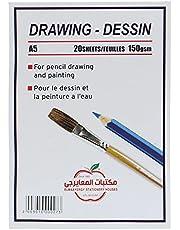 El Maayergy Art Sketchbook A5, 20 Sheets - 150 Gm