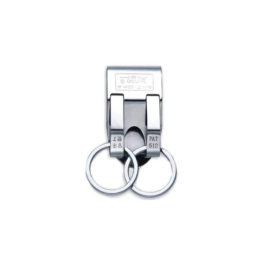 Dimart Silver Tone Stainless Steel Belt Hook Double Split Ring Keychain Key Holder