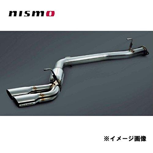 nismo (ニスモ) Sーtune スポーツマフラー 日産 エルグランド 3.5L E52 B0100-1JA26 B01MQKD88N